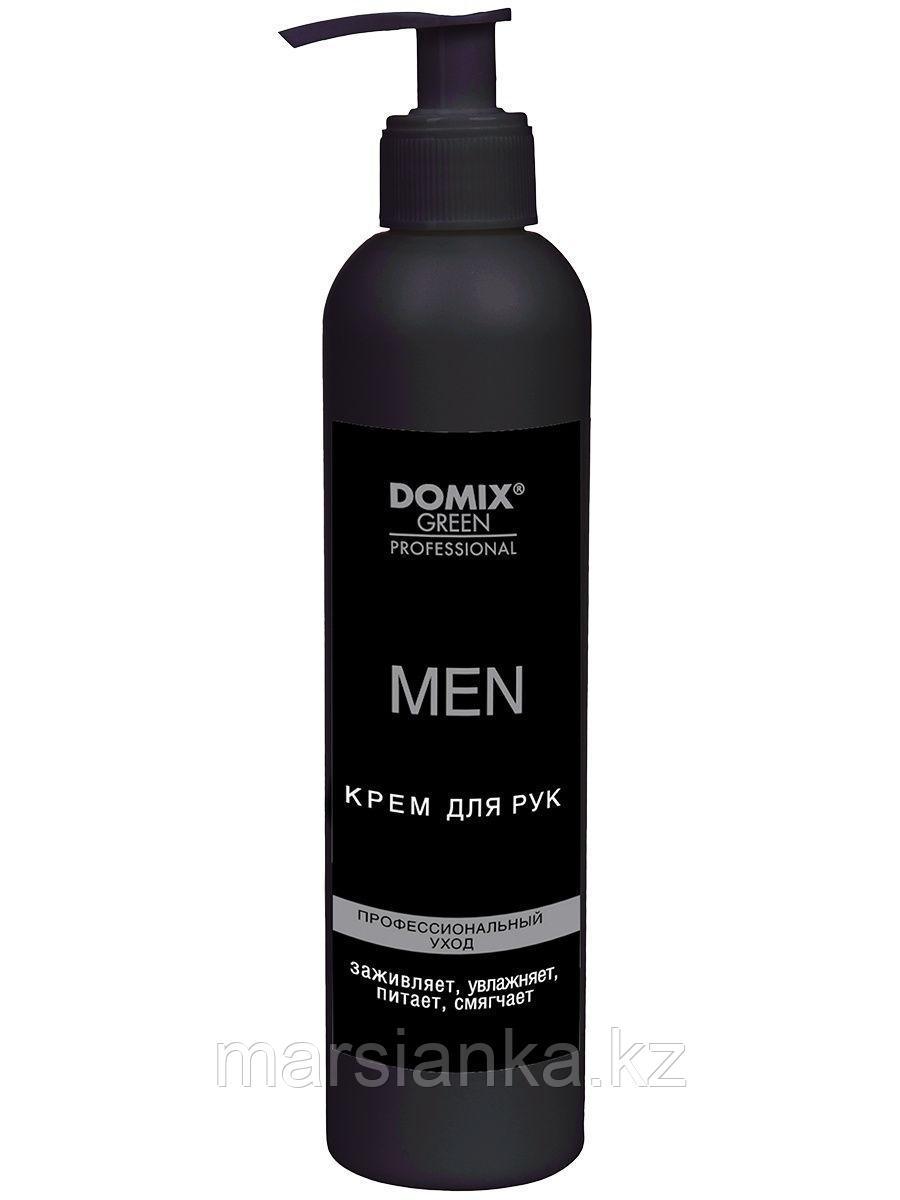 """Крем для рук мужской """"MEN"""" DOMIX, 250мл"""