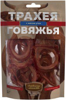 Трахея говяжья с мясом утки.