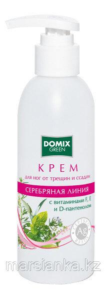 Крем для ног Domix от трещин и ссадин с витаминоми, 200мл
