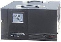 Стабилизатор напряжения ACH-5000/1-ЭМ  (SVC-5 000 /1-ЭМ)