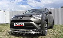 Защита переднего бампера d57 Toyota RAV4 2016-18