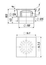 Трап с гидрозатвором Дн 110 с нерж. решеткой 150*150 мм вертикальный, фото 3