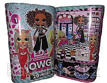 Куклы LQL OMG
