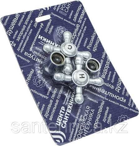 Маховик для смесителя М_Крест квадрат 7х7мм пара упаковка, фото 2