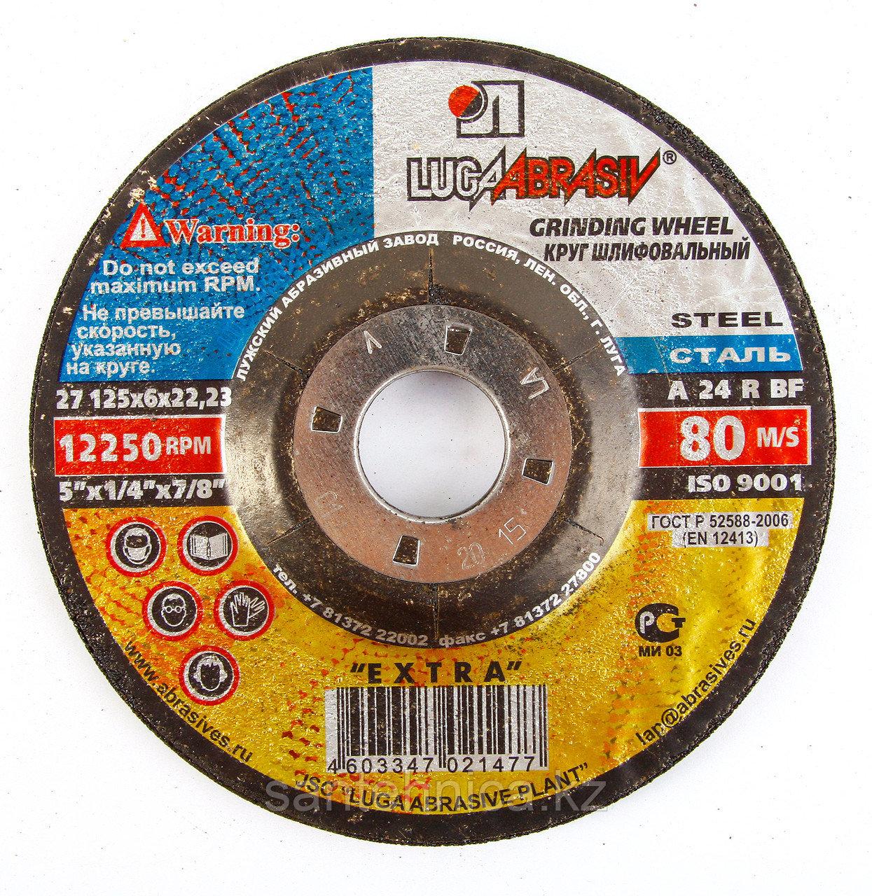 Круг зачистной по металлу 180х6,0х22 A24 Луга-Абразив