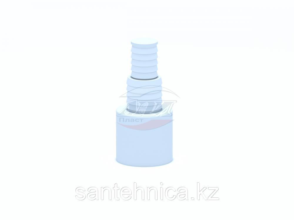 Отвод для подключ. слива бытовой техники D=40 мм 20/23 Ани Пласт М160