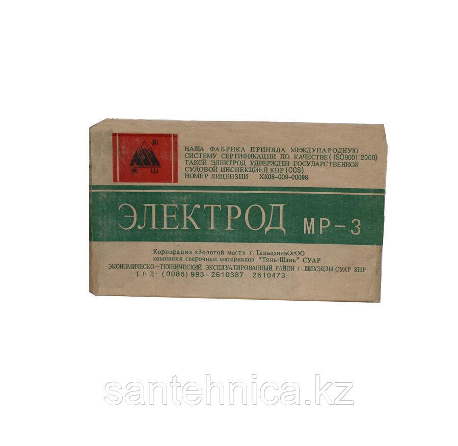 Электроды МР-3 Китай D=3 мм
