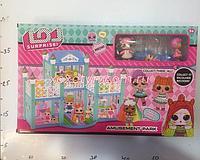Детский игрушечный домик замок для кукол LQL с сюрпризом
