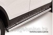 Защита порогов d76 труба Toyota RAV4 2013-15