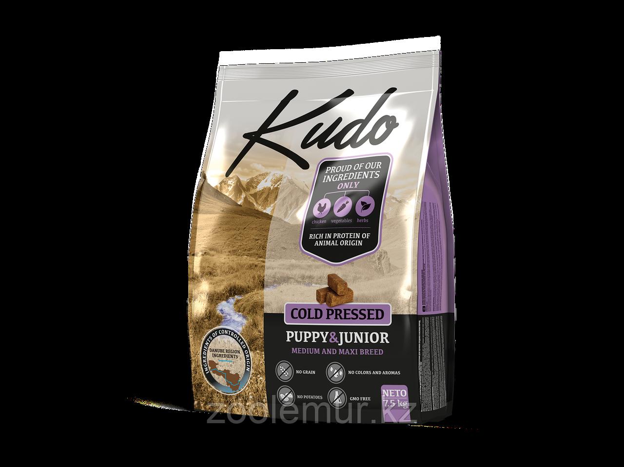KUDO сухой корм для щенков средних и крупных пород с курицей 7.5 кг