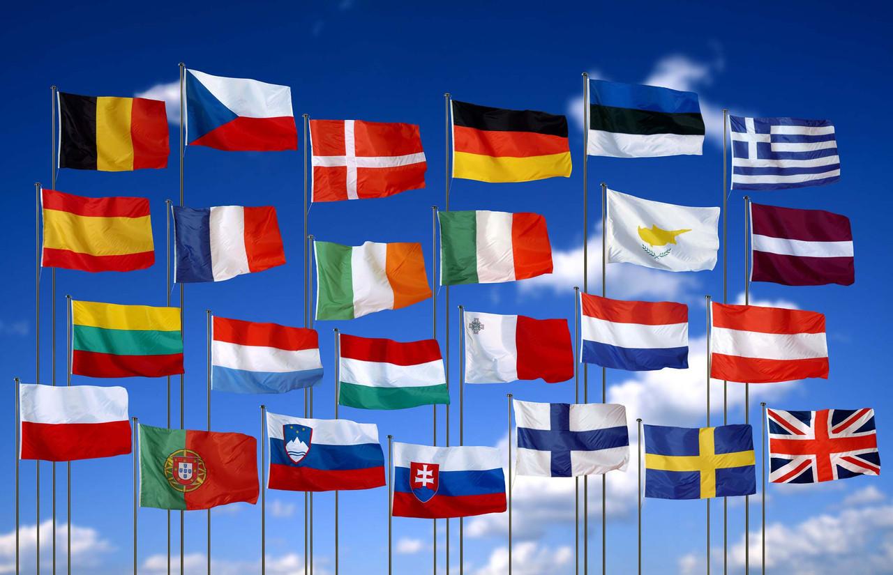 Флаги со скидкой в наличии
