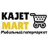 KajetMart-мобильный гипермаркет Казахстана