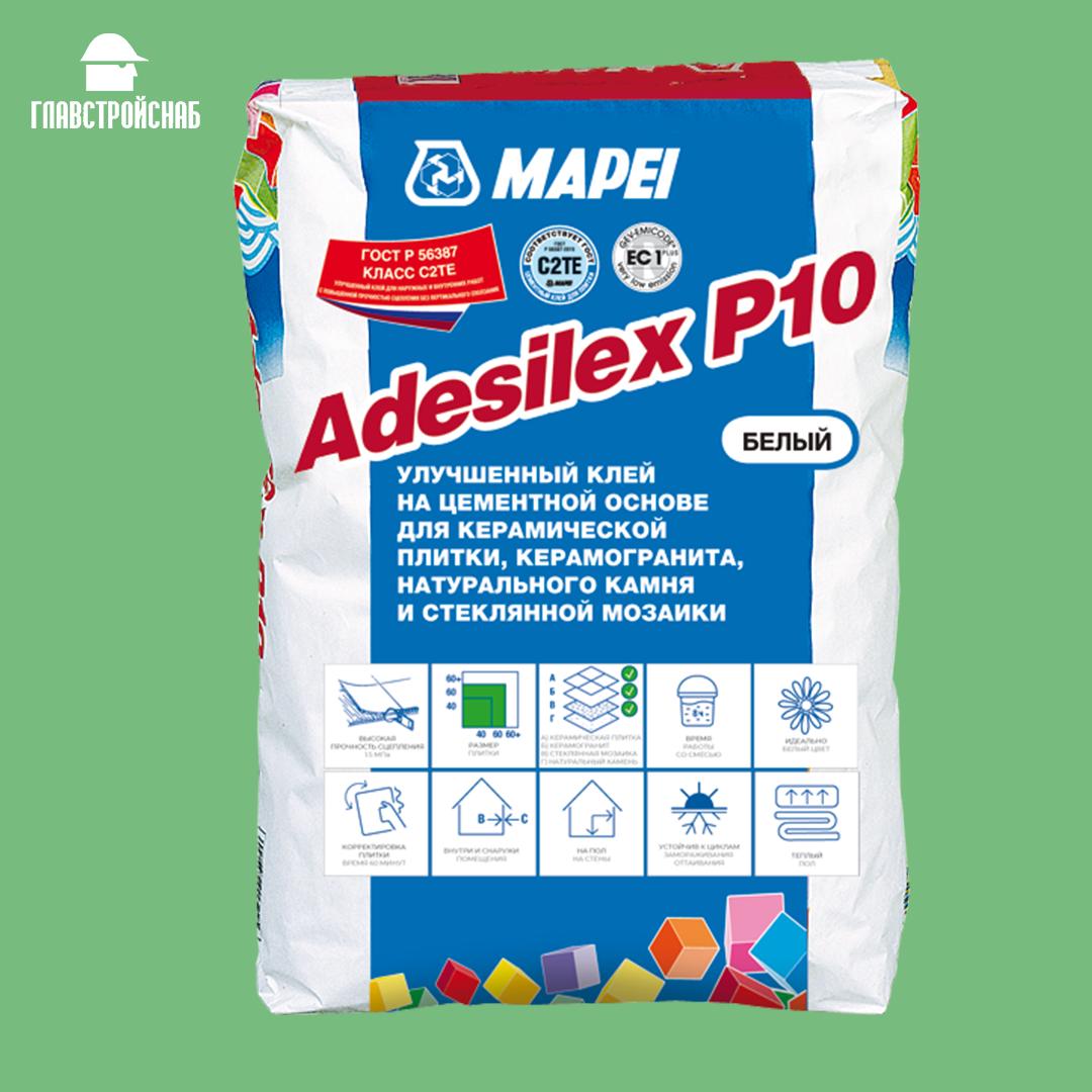 ADESILEX P10 клей для мозаики супербелый