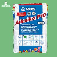 ADESILEX P10 клей для мозаики супербелый, фото 1