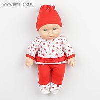 Кукла «Малышка 14 девочка», 30 см
