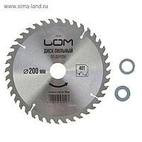 Диск пильный по дереву LOM, стандартный рез, 200 х 30 мм, 40 зубьев + кольца 20/30, 16/30