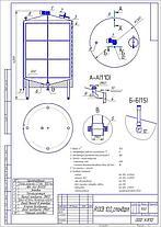 Резервуар универсальный Я1-ОСВ-10,0, фото 3