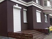 Роллеты на дверь Алютех