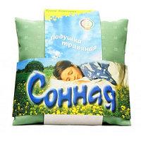 """Травяная подушка для сна """"Сонная"""" 20*20"""