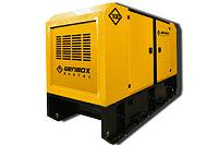 Сервисное обслуживание и ремонт Дизельных генераторов Genbox