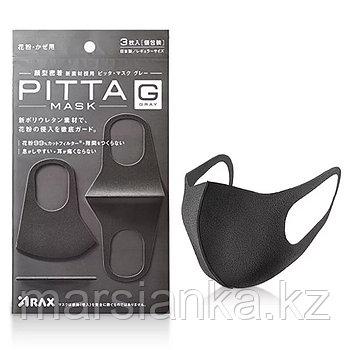 Маска PITTA (тонкая), набор 3 штуки