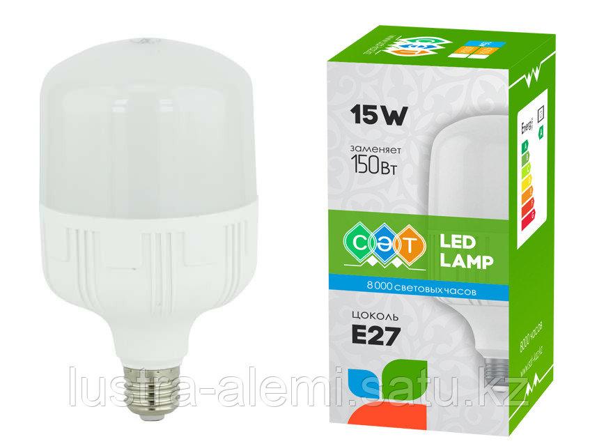 Лампа Круглая 9вт 6500K E14 SAT
