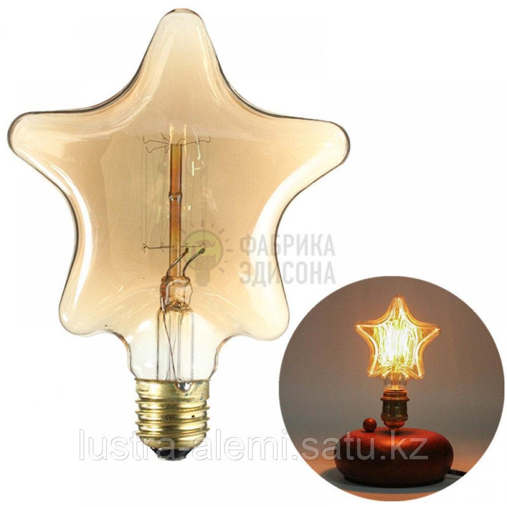 Лампа Хороз RUSTIC STAR 6вт  E27
