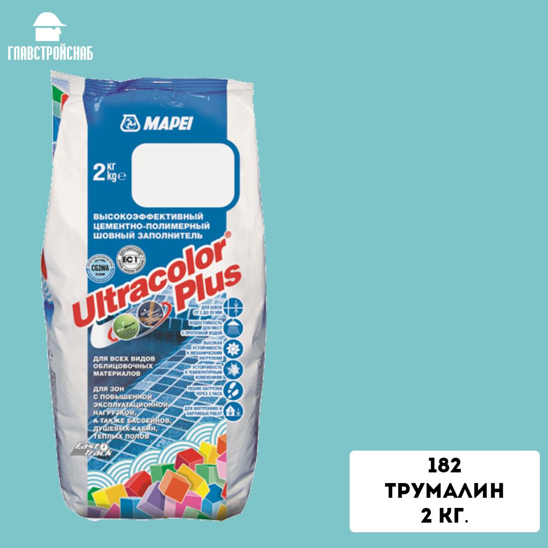 ULTRACOLOR PLUS № 182/2кг (Турмалин)