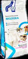 Заменитель сухого молока, быстрорастворимые, 26% жирн. 400гр