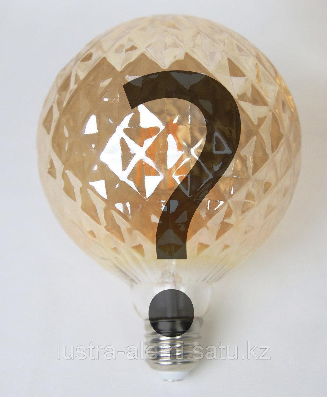 Лампа Хороз RUSTIC GLOBE 4вт  E27