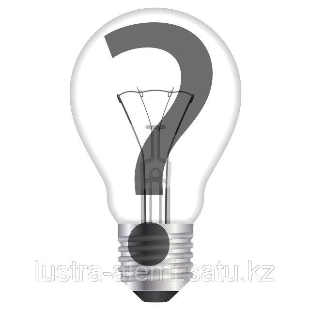 Лампа  Ю7
