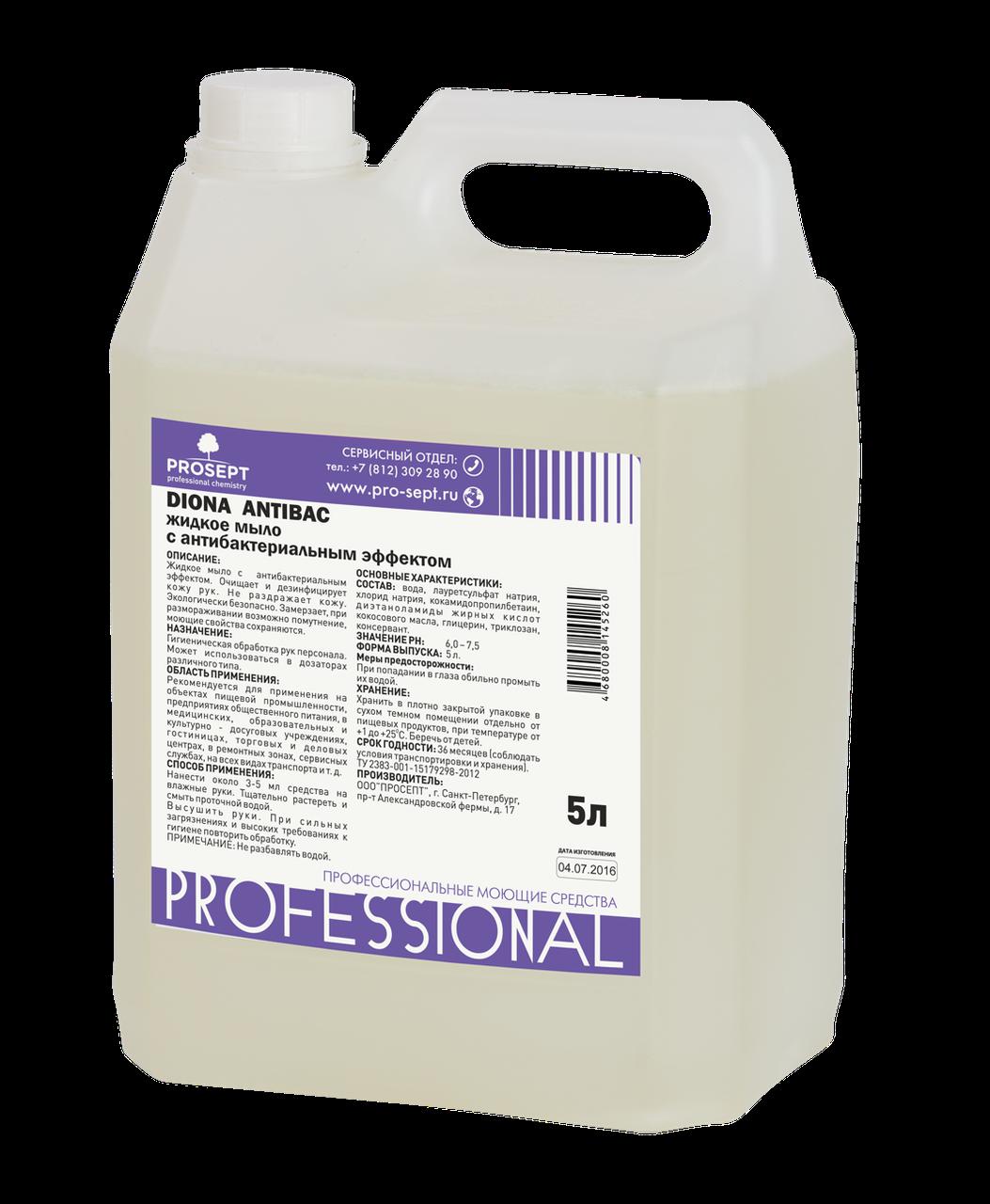 Антибактериальное гелеобразное мыло 251-5 Diona Antibac  5 литров (PROSEPT Россия)