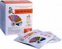 Дан Ю Па-Вли® биогенный витаминно-минеральный комплекс в микросферах с функцией межфазного высвобождения ист