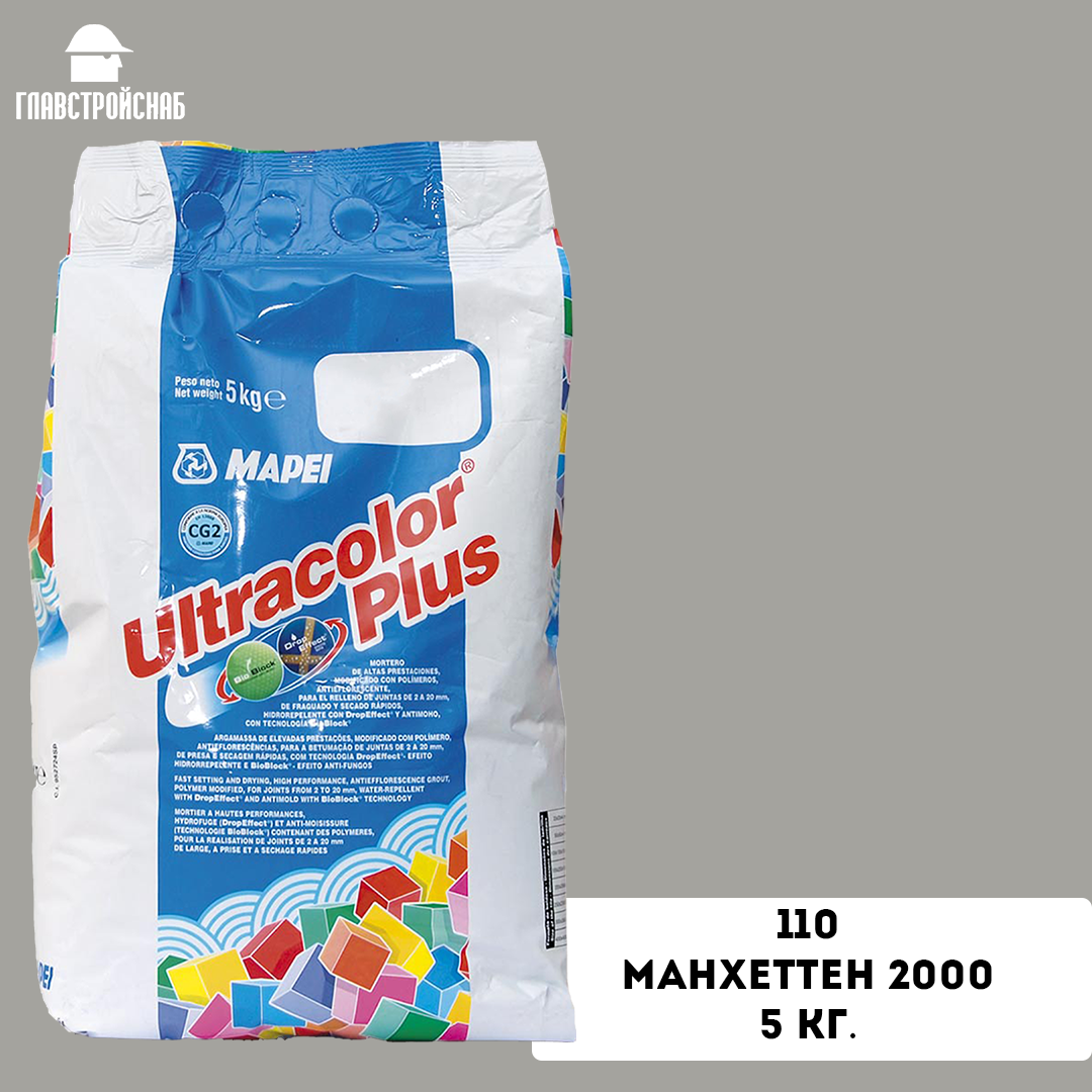 ULTRACOLOR PLUS № 110/5кг. (Манхеттен 2000)