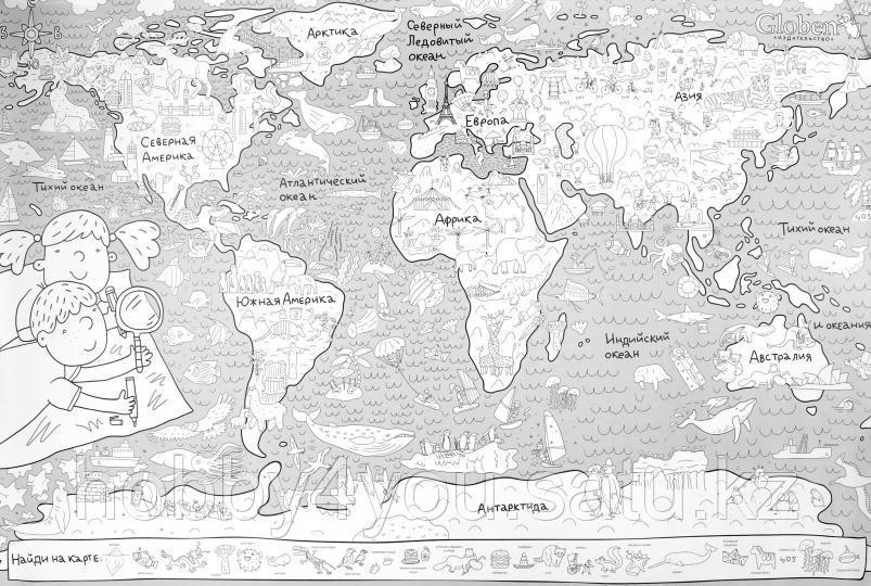 """Огромная раскраска """"Карта мира"""""""