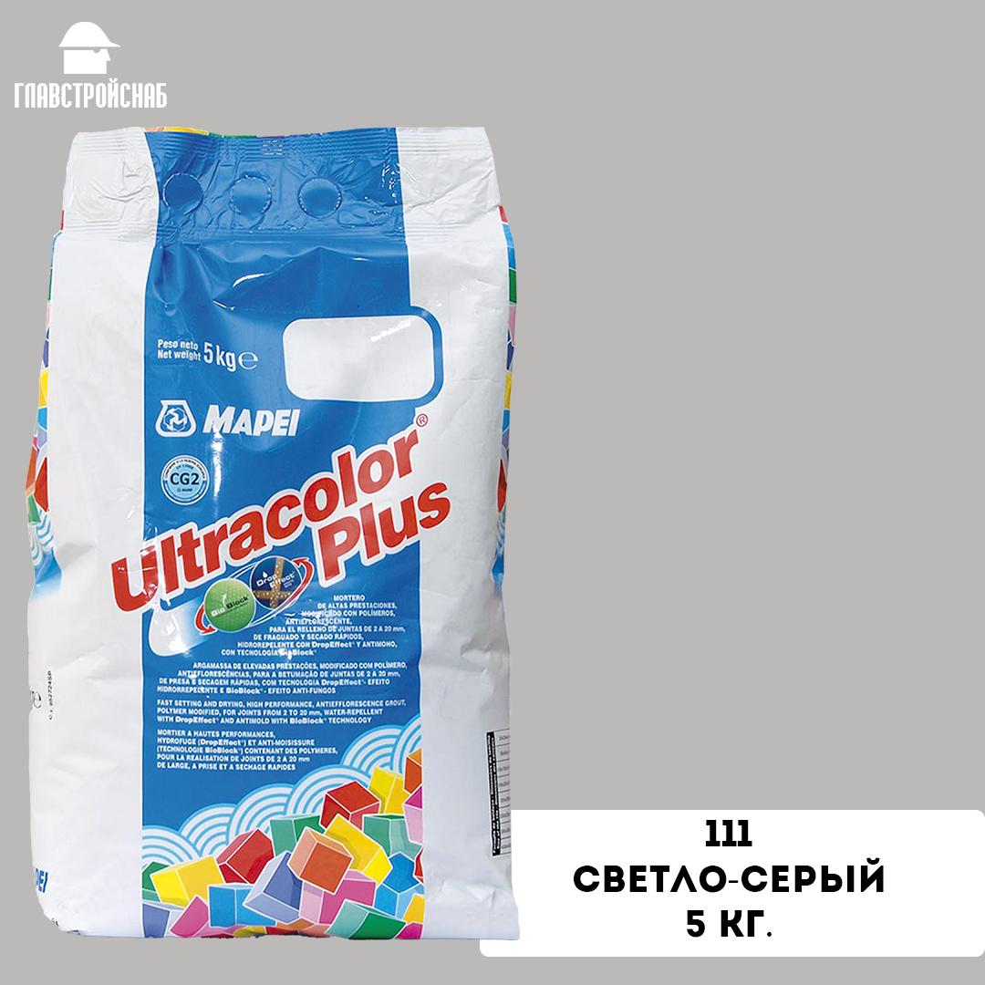 ULTRACOLOR PLUS № 111/5кг. (Светло-серый)