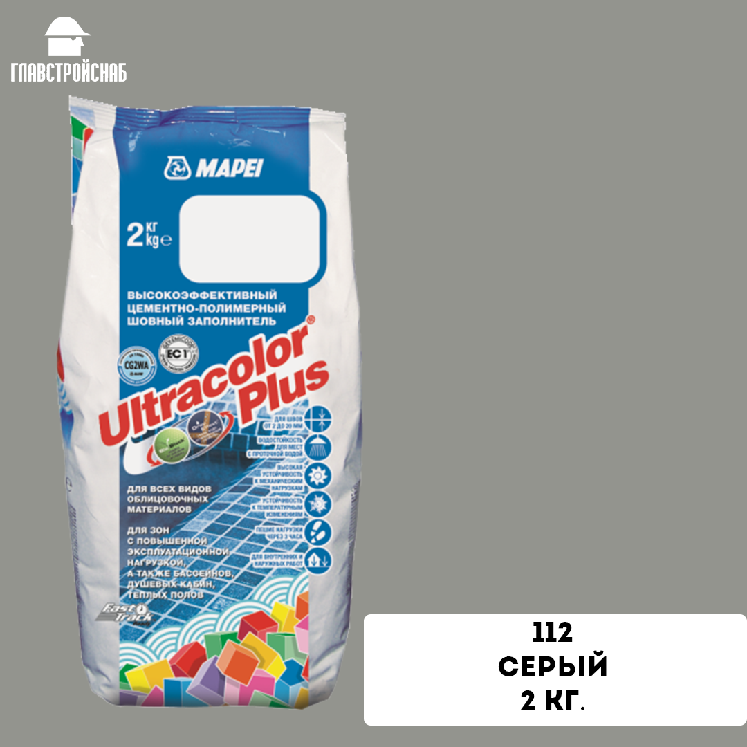 ULTRACOLOR PLUS № 112/2кг. (Серый)