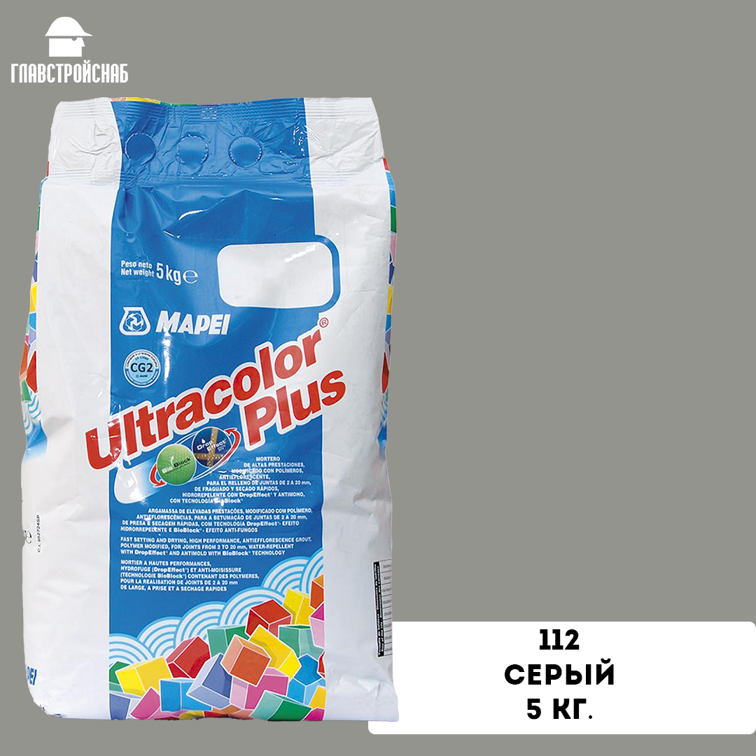 ULTRACOLOR PLUS № 112/5кг. (Серый)