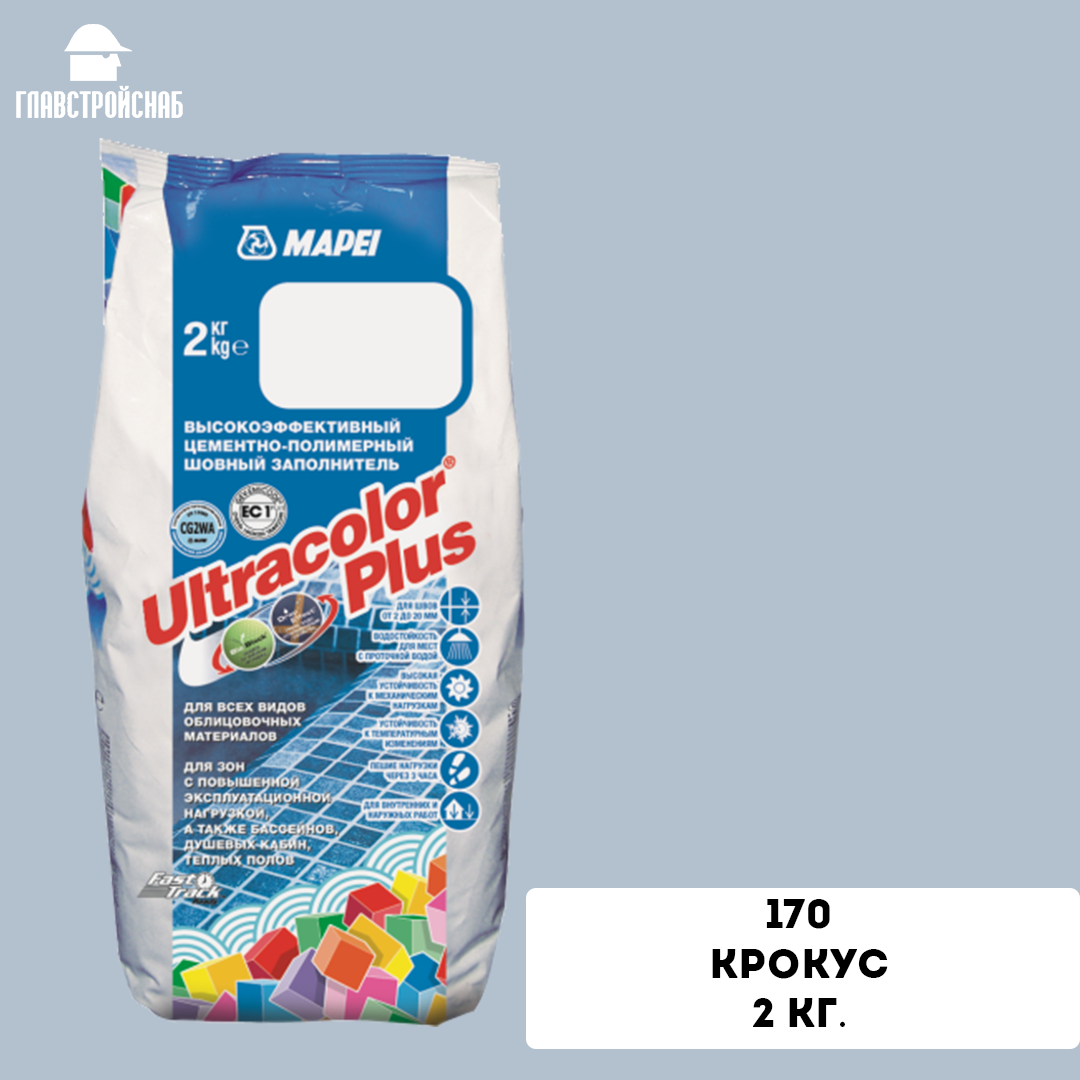 ULTRACOLOR PLUS № 170/2кг. (Крокус)
