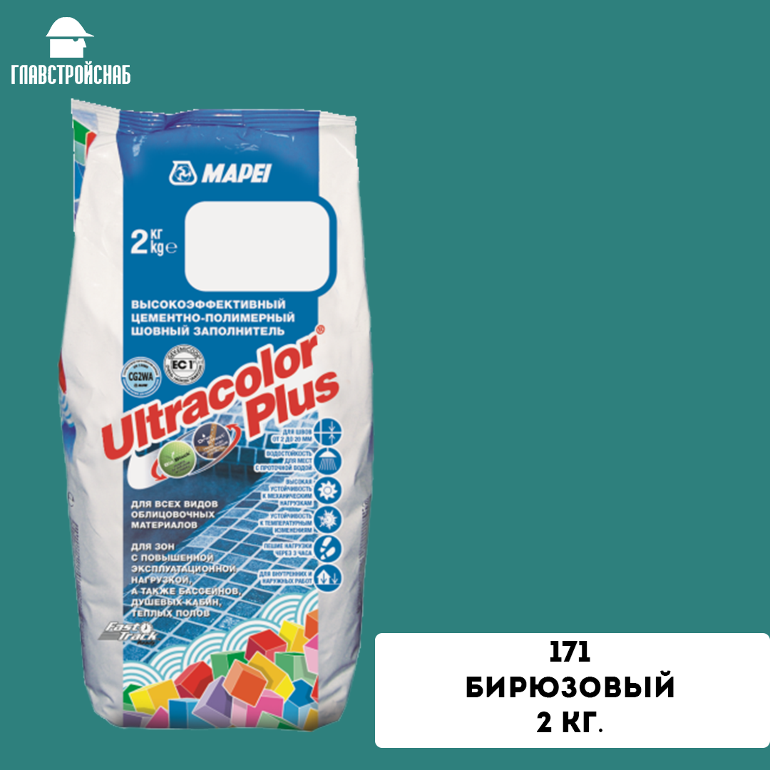 ULTRACOLOR PLUS № 171/2кг. (Бирюзовый)