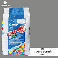 ULTRACOLOR PLUS № 113/5кг. (Тёмно-серый), фото 1