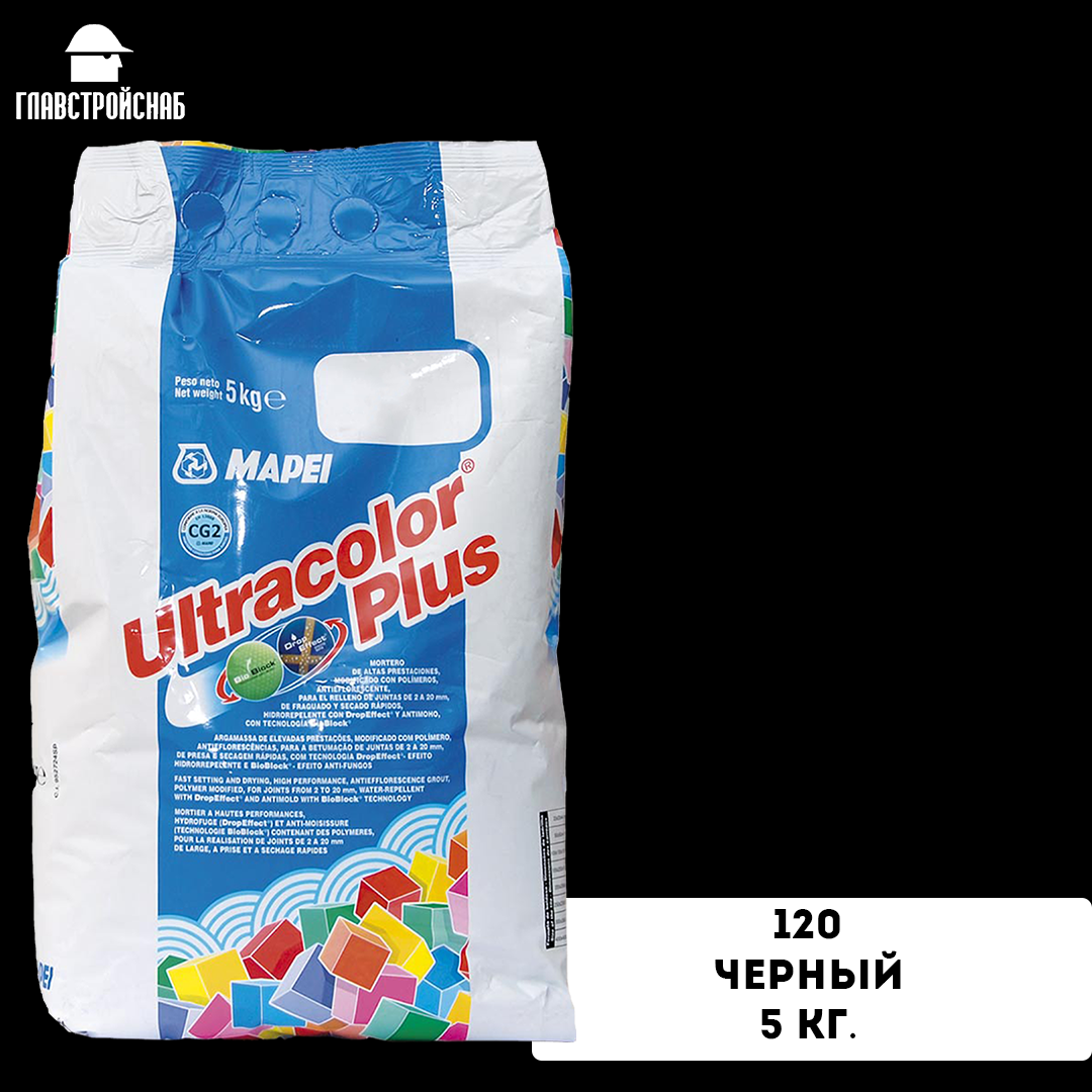 ULTRACOLOR PLUS № 120/5кг. (Черный)