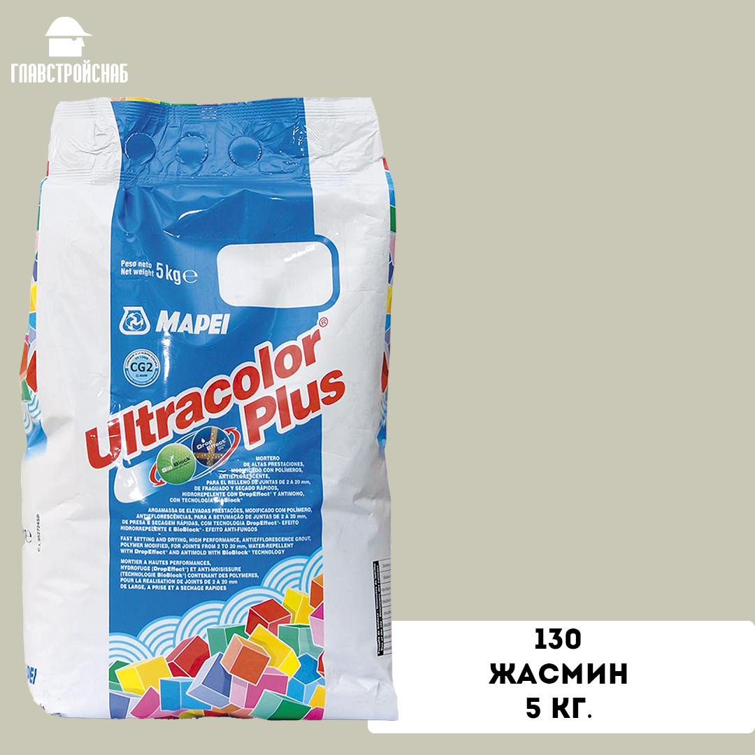 ULTRACOLOR PLUS № 130/5кг. (Жасмин)