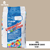 ULTRACOLOR PLUS № 132/5кг. (Бежевый 2000), фото 1