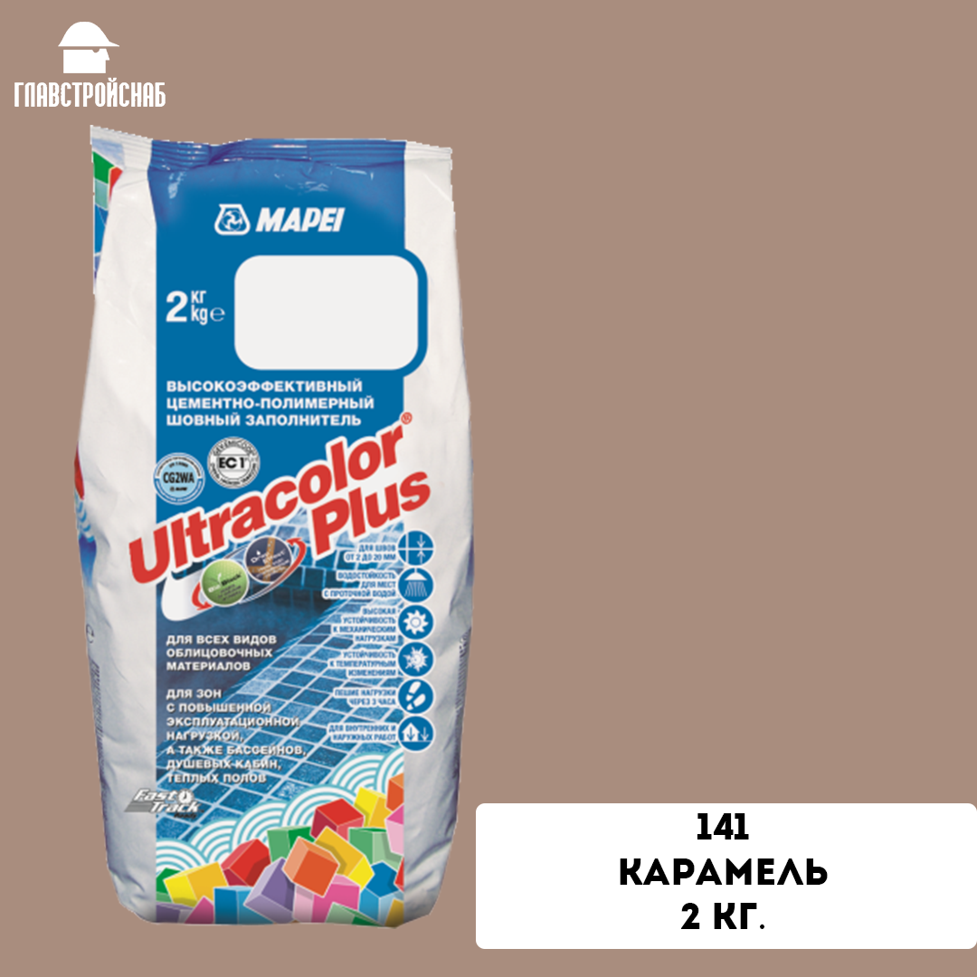 ULTRACOLOR PLUS № 141/2кг. (Карамель)