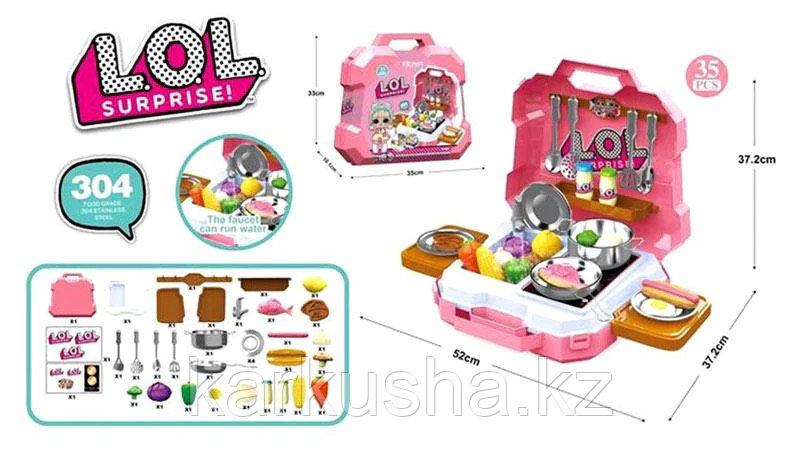 LQL Surprise кухонный набор