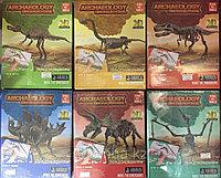 Набор археологических раскопок Dinosaur fossil