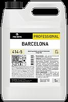 BARCELONA Антисептическое средство 5л