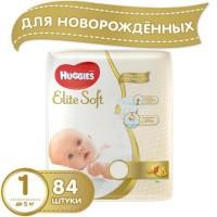 Подгузники Huggies Elite Soft 1 (до 5кг) 84 шт/уп для новорожденных