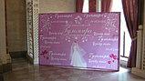 Пресс-вол, свадебный баннер, фото 2